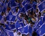 جماهير الهلال تطالب بانسحابه من دوري أبطال آسيا