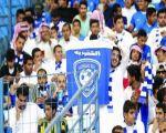 جمهور الهلال السعودي للاعبيه: تعلموا من الزمالك