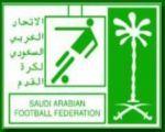 الاتحاد السعودي يطلق أول مركز وطني للتميز بالرياض