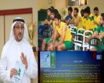 الخليج يوقع عقداً لبيع تذاكر مبارياته .. ويواصل التحضير للوحدة